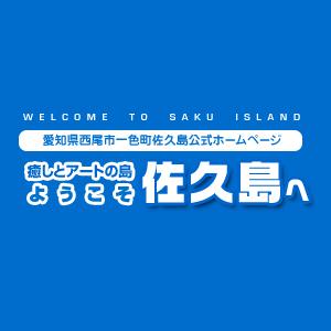 田中翔貴展「海を見に行く」 @ 弁天サロン ギャラリー